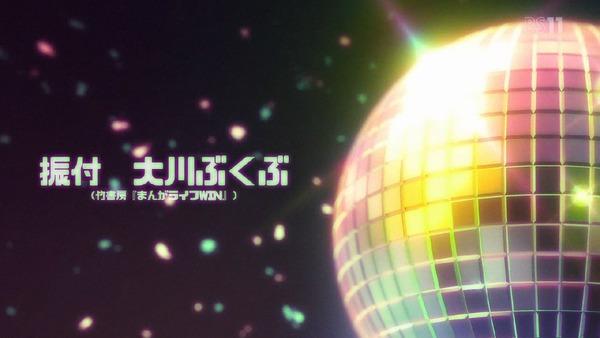 「ポプテピピック」11話 (4)