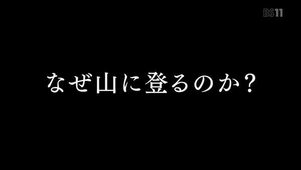 「ラーメン大好き小泉さん」9話 (12)