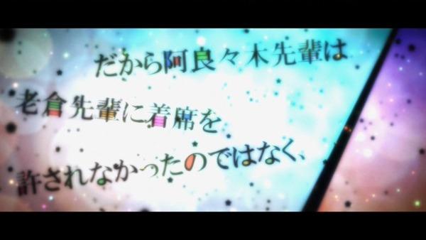 終物語 (49)
