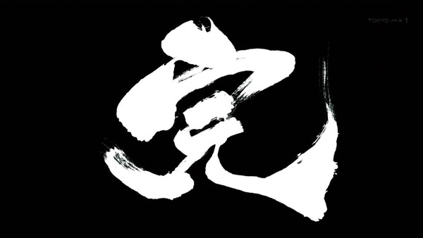 「うたわれるもの 偽りの仮面」25話 (40)