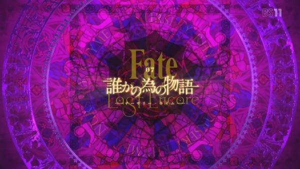 「FateEXTRA Last Encore」7話 (51)