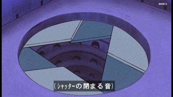「未来少年コナン」第22話感想 画像  (22)