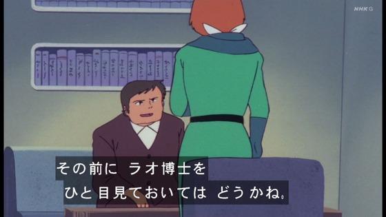 「未来少年コナン」第21話感想 画像  (64)