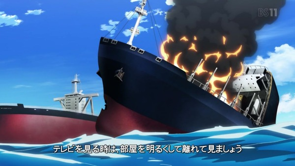 「ガーリー・エアフォース」1話感想 (1)