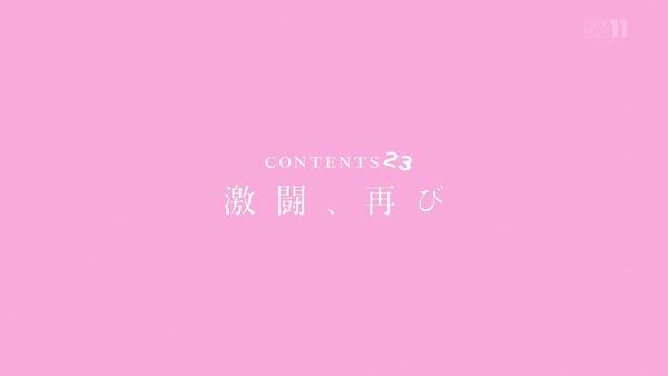 「あそびあそばせ」6話感想  (56)