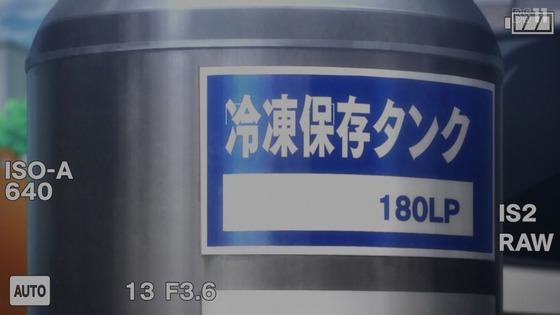 「ヒプノシスマイク」第6話感想 画像 (14)