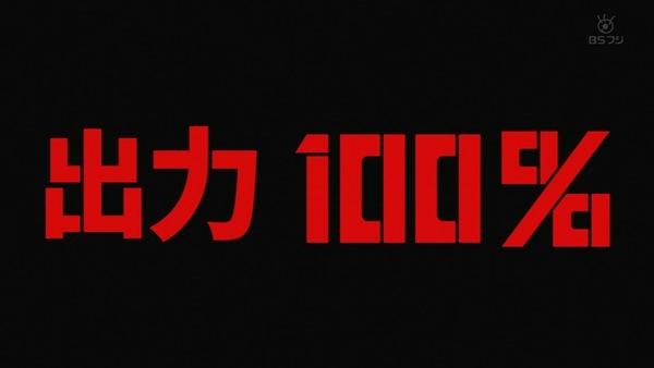 「モブサイコ100Ⅱ」2期 13話感想 (64)