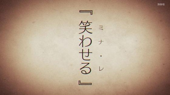 「波よ聞いてくれ」第8話感想 (53)