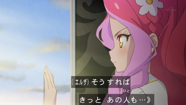 「アイカツスターズ!」第78話 (5)