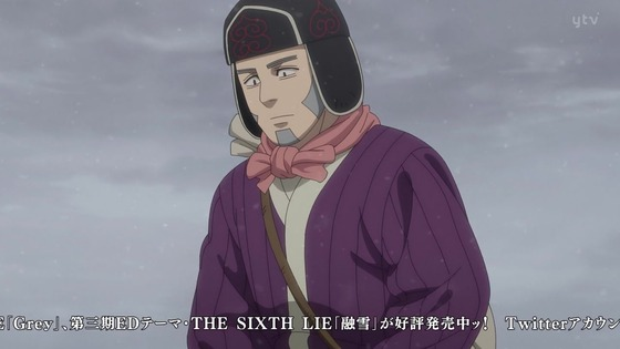 「ゴールデンカムイ」34話感想 画像 (105)
