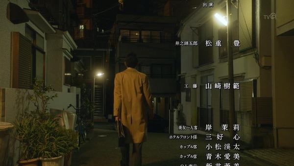 「孤独のグルメ Season6」3話 (45)