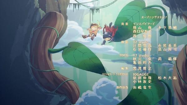 「メイドインアビス」2話 (67)