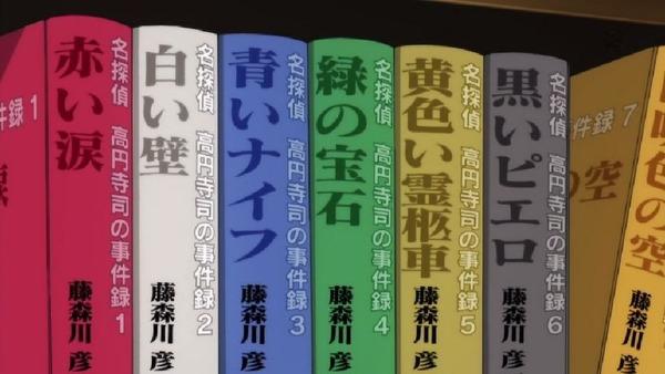 「斉木楠雄のΨ難」2期 11話 (69)