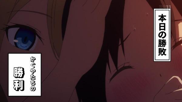 「かぐや様は告らせたい?」2期 第2話感想 (104)