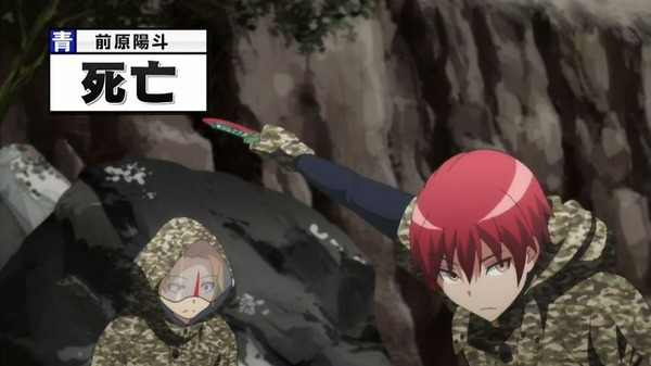 「暗殺教室」第2期 18話感想 (16)