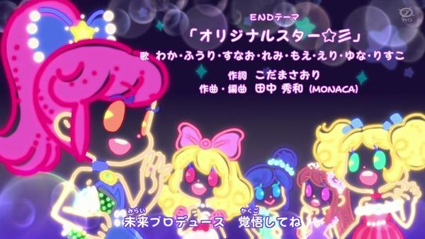 「アイカツオンパレード!」8話感想 (146)