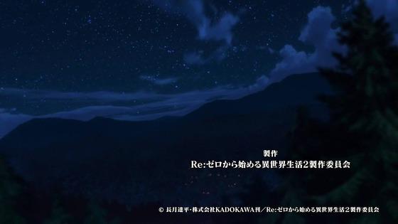 「リゼロ」44話感想 (203)