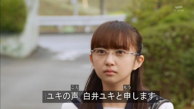 「仮面ライダーゴースト」29話感想 (4)