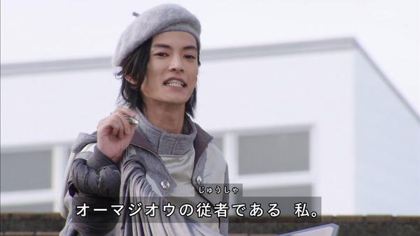 「仮面ライダージオウ」17話感想 (48)