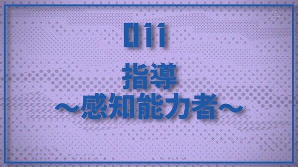 「モブサイコ100Ⅱ」2期 10話感想 (154)