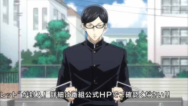 「坂本ですが?」4話感想 (51)