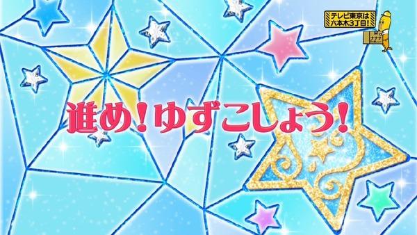 「アイカツスターズ!」 (10)