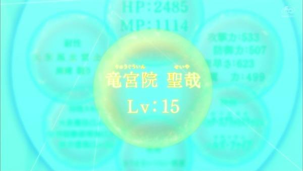 「慎重勇者」1話感想 (61)