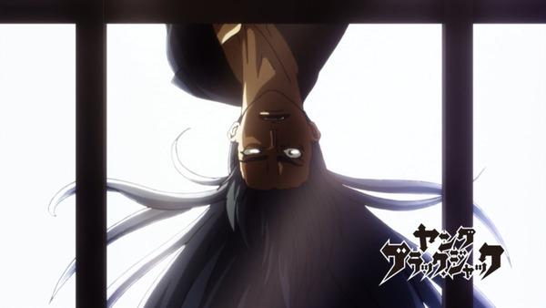 ヤング ブラック・ジャック (8)