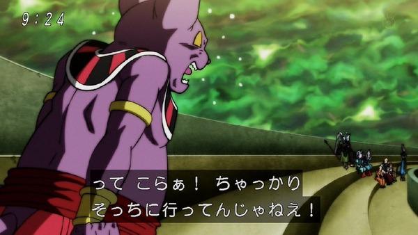 「ドラゴンボール超」118話 (49)