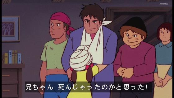 「未来少年コナン」第17話感想 画像 (96)