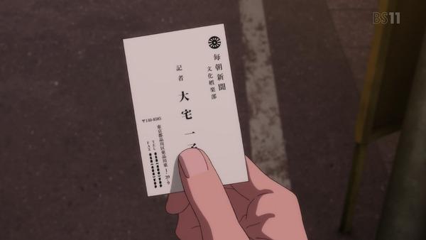 「PERSONA5(ペルソナ5)」7話感想 (8)