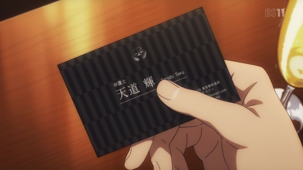 「アイドルマスター SideM」1話 (10)