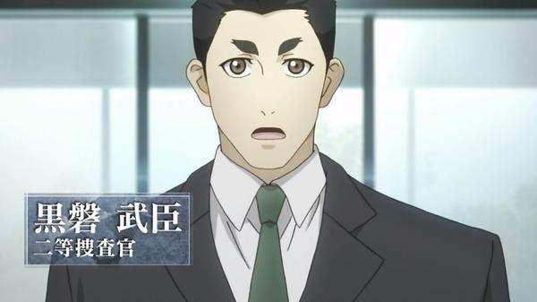 「東京喰種:re」2話 (80)