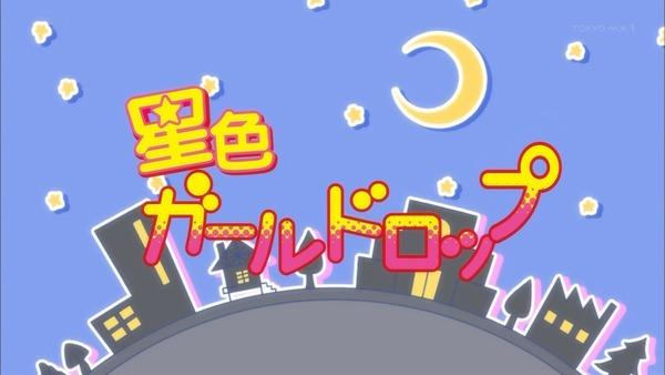 「ポプテピピック」TVスペシャル感想 (46)