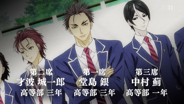 「食戟のソーマ 餐ノ皿(3期)」6話 (3)