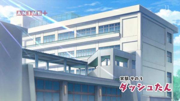 「上野さんは不器用」2話感想  (2)