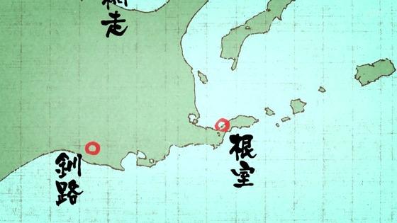 「ゴールデンカムイ」32話(3期 8話)感想 画像(実況まとめ) (26)