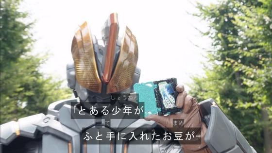 「仮面ライダーセイバー」第4話感想  (26)