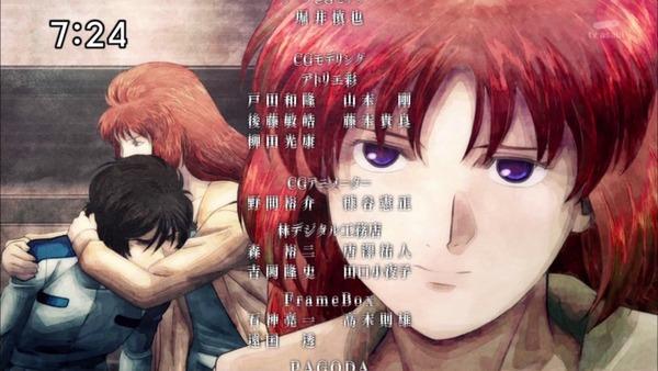 「機動戦士ガンダム ユニコーンRE0096」 (56)