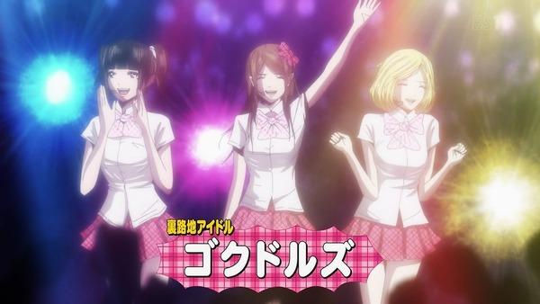 「Back Street Girls ゴクドルズ」1話感想 性転換と全身整形でヤクザがアイドルに大変身!(画像)