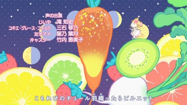 「アイカツスターズ!」第78話 (74)