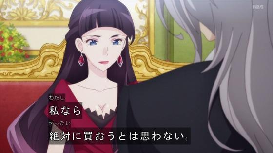 「はめふらX」2期 12話感想 (5)