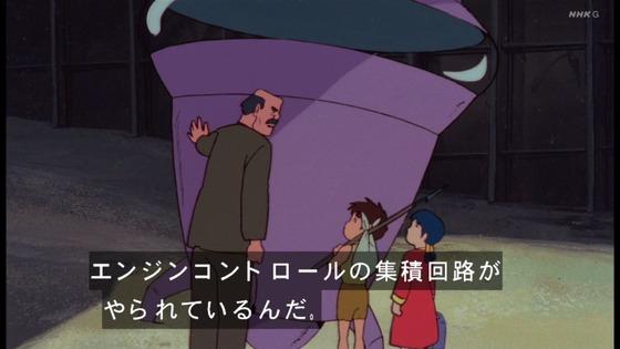 「未来少年コナン」第11話感想 (15)
