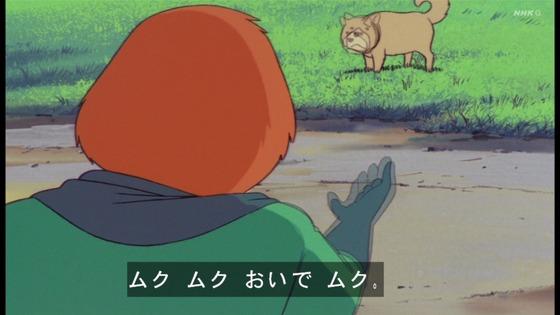 「未来少年コナン」第19話感想 画像  (27)