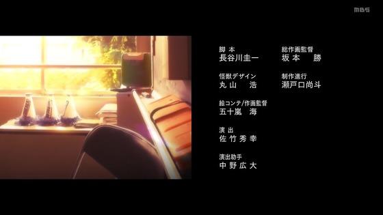 「SSSS.DYNAZENON ダイナゼノン」10話感想 (72)
