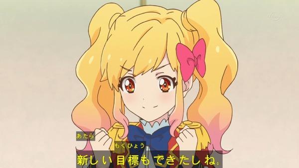 「アイカツスターズ!」第82話 (7)