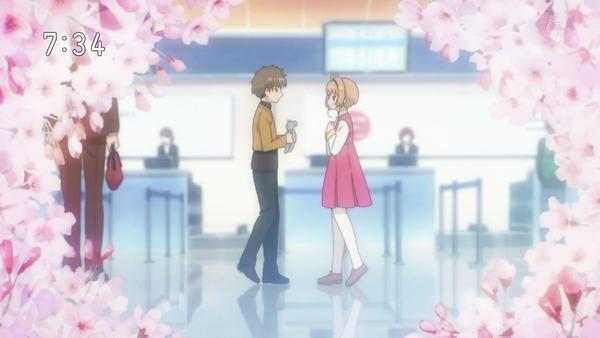「カードキャプターさくら クリアカード編」1話 (26)