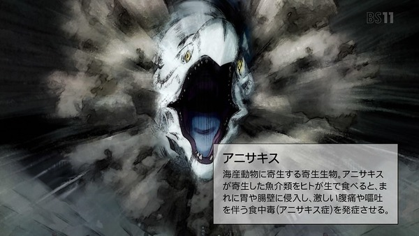 「はたらく細胞」4話感想 (36)