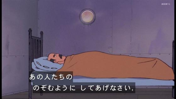「未来少年コナン」第25話感想(実況まとめ)画像  (97)