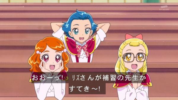 「魔法つかいプリキュア!」第6話感想 (8)